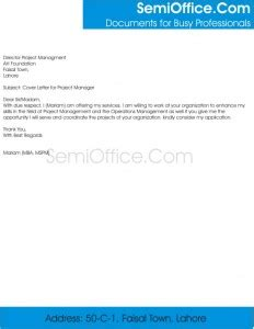 Cover letter international relations internship